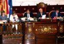 150.000 euros a entidades que se beneficiaran de las subvenciones para la realización de programas y proyectos culturales.