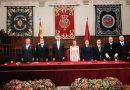 SS.MM. los Reyes de España entregan el Premio Cervantes 2017 a Sergio Ramírez