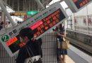 Un terremoto en Osaka (Japón) provoca al menos tres muertos y centenares de heridos