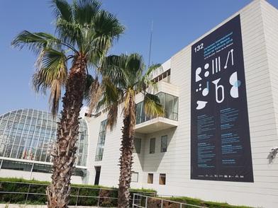 Mañana jueves comienza la 132 edición del Certamen Internacional de Bandas de Música Ciudad de Valencia